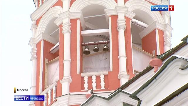 Вести в 2000 • В столице награждают лауреатов конкурса Московская реставрация