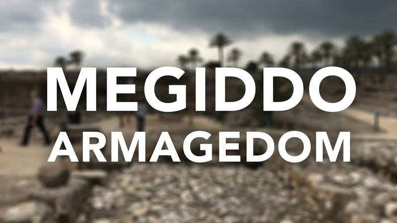 Megiddo, Ancient and Biblical Megiddo, Armagedom, Israel