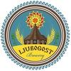 Ljubogost Brewery | Древнерусское пиво