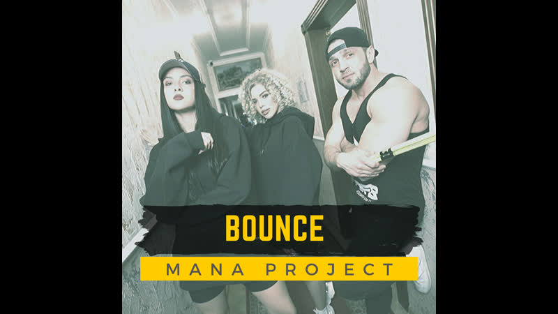 MANA project Bounce TEASER