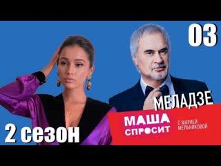 Валерий Меладзе: о современной музыке, хайпе и новых хитах