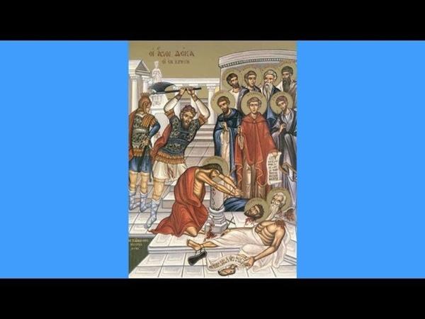 ДОЛЖНО ПОВИНОВАТЬСЯ БОЛЬШЕ БОГУ нежели человекам Деян 5 29