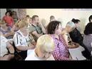Сексуальная привязка, Андрей Дуйко, Эзотерическая школа Кайлас