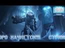 Прохождение Batman: Arkham Origins|DLC: Cold, Cold Heart➤➤➤Мистер Фриз