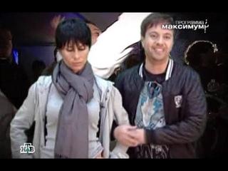Андрей Губин и Юлия Беретта в программе «Максимум» (2009)