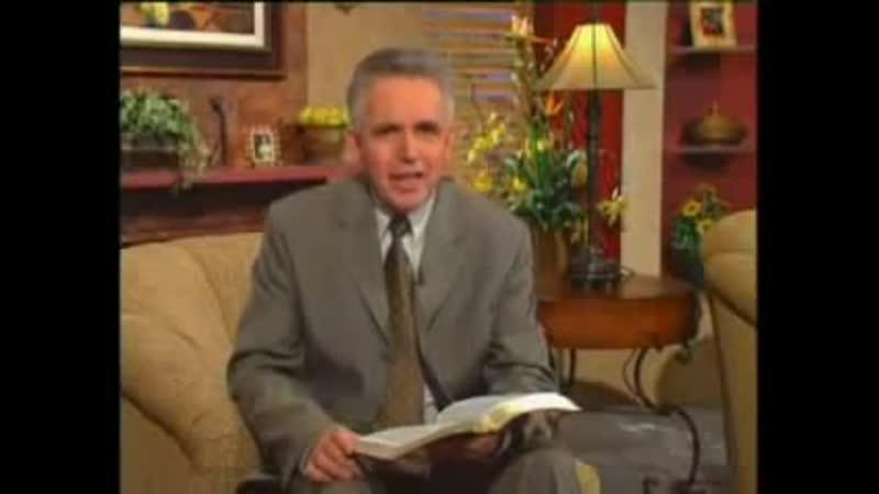 Так говорит Библия 38 Доколе смерть не разлучит нас