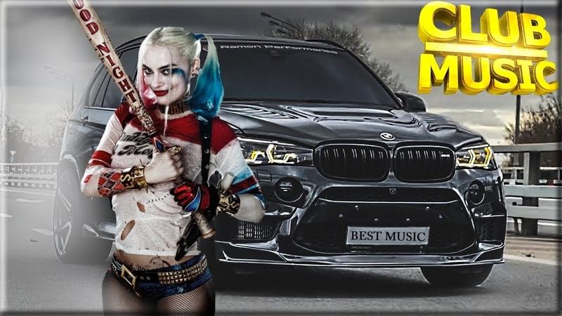Крутая Музыка в Машину 2019 🔥 Качает Классная Клубная Музыка Бас 2019