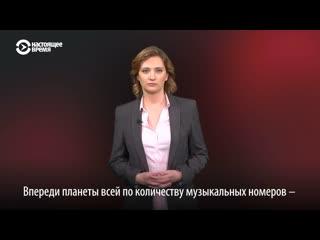 Как российские силовики поют о своей работе