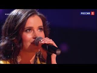 """Полина Гренц - """"Каждый раз"""""""