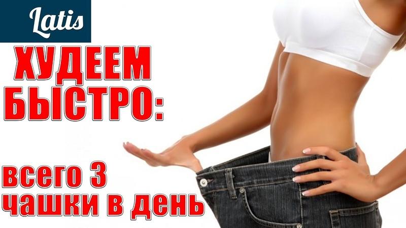 Как Быстро Похудеть В Екатеринбурге. Где похудеть в Екатеринбурге?