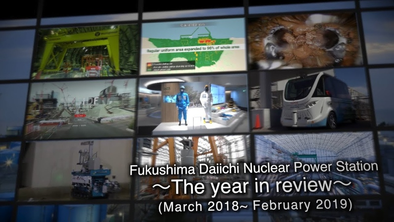 2019.3.7 Fukushima Daiichi Nuclear Power Station -The year in review- (March 2018 - February 2019)