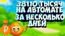 ВТОРОЙ ОТЗЫВ ПРОЕКТ АПЕЛЬСИН ApelsinMoney МОЙ ДОХОД 38110 ТЫС РУБ