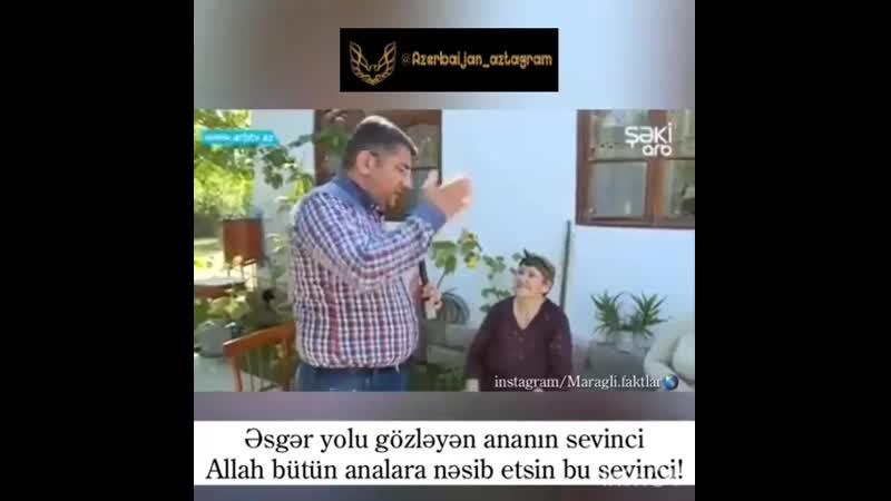Anaya surpriz