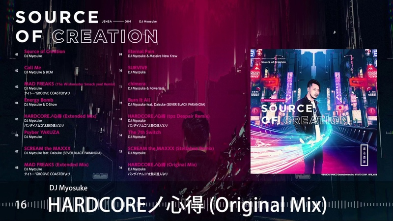 [JSHSA004]DJ Myosuke - Source of Creation XFADE