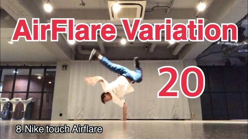 BREAK DANCE Airflare 20 Variation
