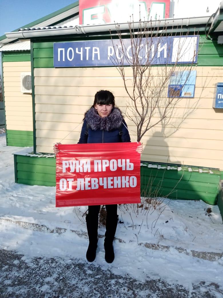 Руки прочь от Левченко! Отчет с акций протеста от 4 декабря