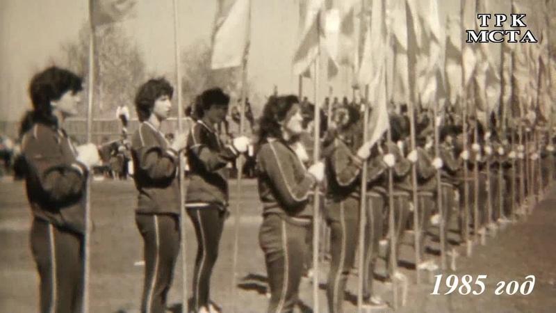 Военно спортивный праздник в Боровичах 9 МАЯ 1985г