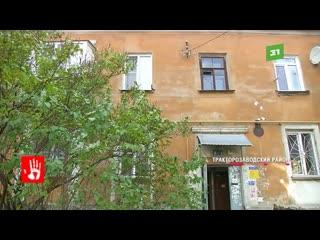 Взяла займ для подруги осталась без квартиры. жительница челябинска пытается вернуть свои квадратные метры.
