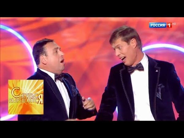 Данилец и Моисеенко Жена лучшего друга