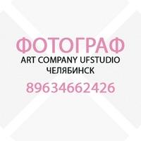 Логотип Фотограф Art Сompany UfStudio