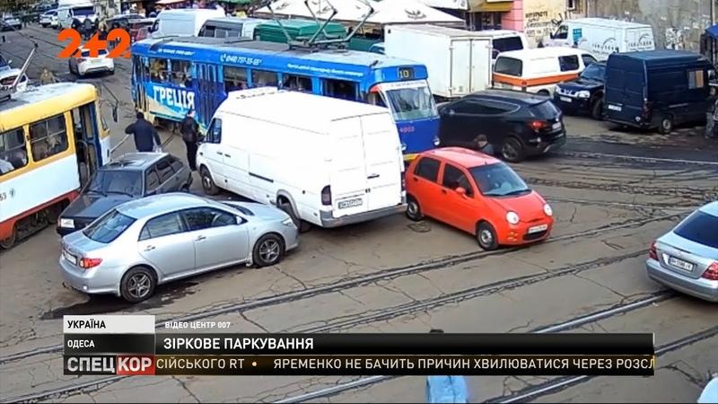 На Одещині через залишене жінкою авто були заблоковані одразу два маршрути трамваїв