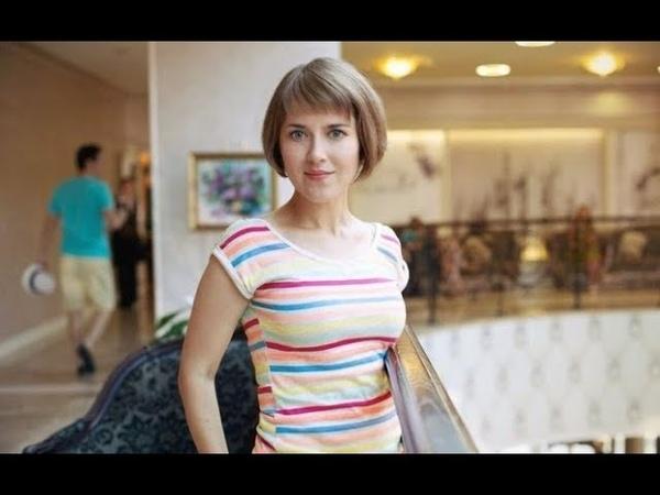 Узнайте с кем и как живёт звезда сериала Универ Анна Кузина