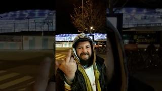 французский БОМЖ, SDF français, french homeless