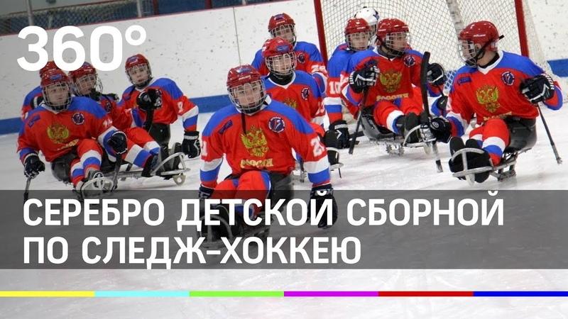 Хоккеисты медалисты Чего не хватило будущим олимпийцам для полной победы