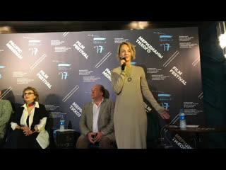 Пресс-конференция 17-го международного кинофестиваля pacific meridian