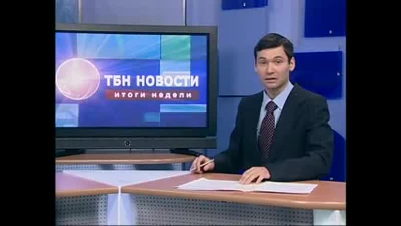 Аркадий Бушин