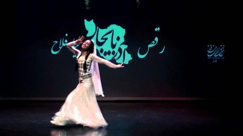 رقص آوای آذربایجان لیا فلاح 13 Sokhan Eshgh