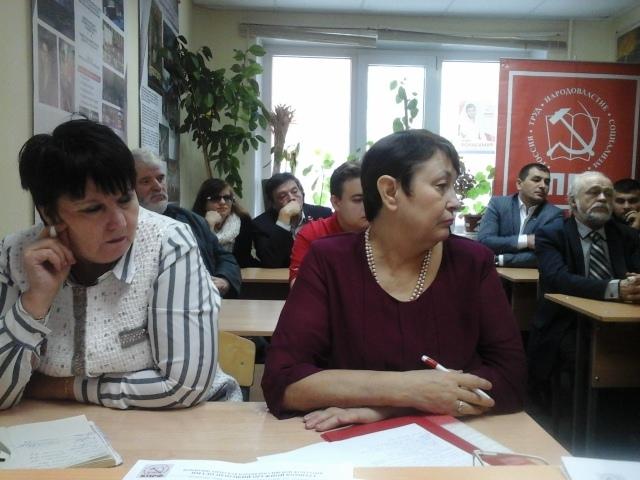 Состоялся 4 (совместный) Пленум окружного Комитета и КРК Ямало-Ненецкого окружного отделения КПРФ