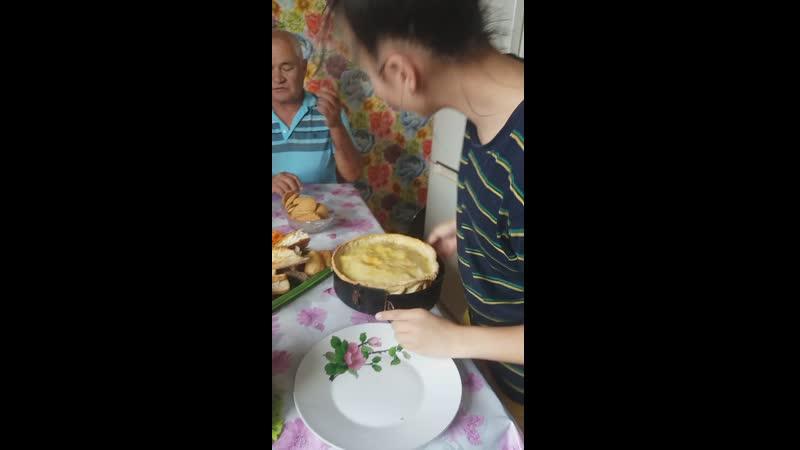 хан палау