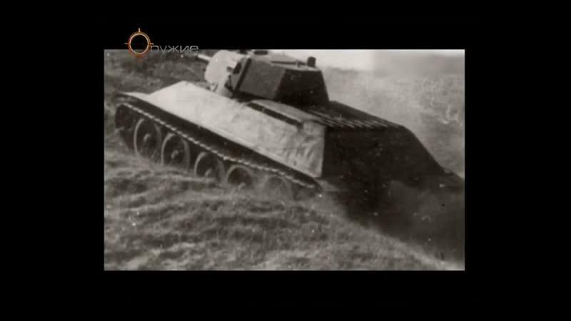 Оружие XX века Танк Т 34 Конструкторская разработка