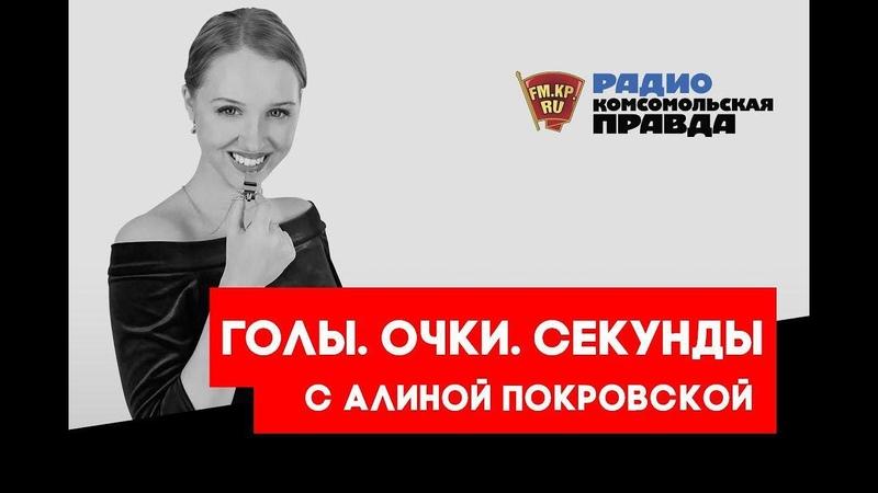 Бой Ковалев VS Ярд : Кто кого? В эфире Президент Евразийской федерации бокса Михаил Денисов.