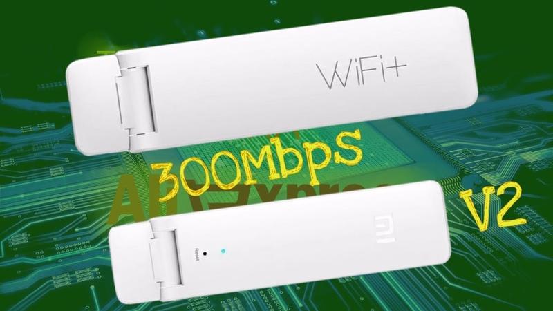 Xiaomi Mi WIFI Amplifier 2 - Усилитель WiFi сигнала. Обзор, настройка и тест скорости.