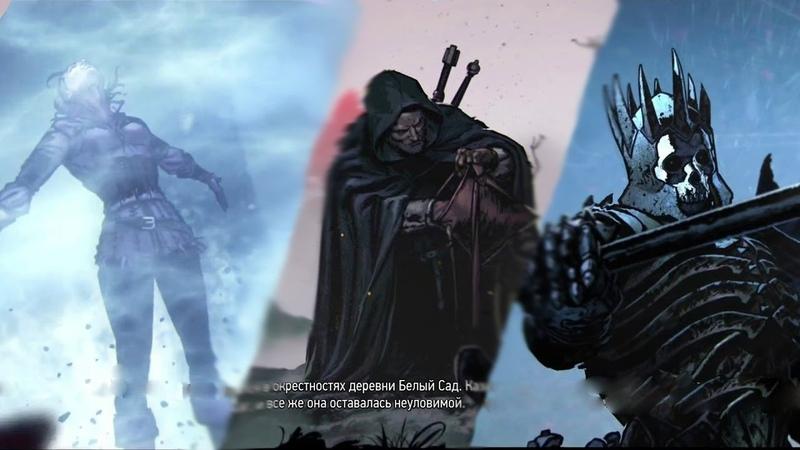 Весь сюжет Ведьмак 3 Рассказ Лютика