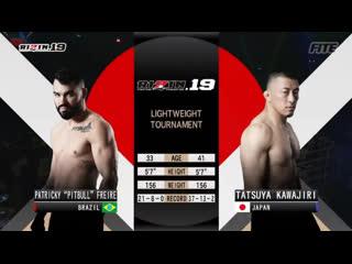 Rizin 19: Патрики Фрейре vs. Тацуя Каваджири