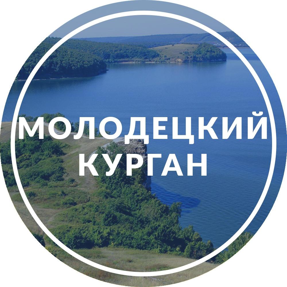 Афиша Тольятти Молодецкий курган и конный клуб / 28 сентября