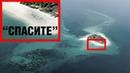 Благодаря снимку, сделанному из самолёта, на острове посреди океана был найден человек!