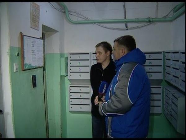 Недоумение и вопросы: жители 12 домов Красноперекопского района получили квитанции ЖКУ за сентябрь