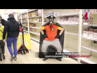 Без паники и с юмором: как ярославцы реагируют на ситуацию с коронавирусом