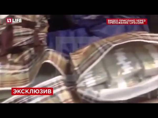 ФСБ сняла на видео изъятие 9 миллиардов у полковника МВД Захарченко