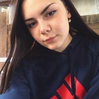Катя Гнеушева