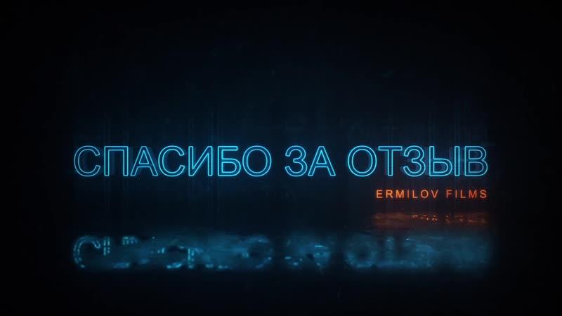 Анимация логотипа (спасибо за отзыв)