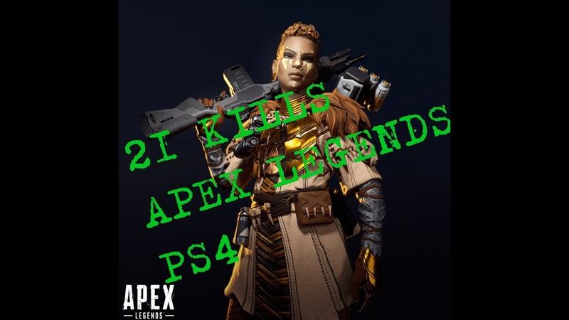 Apex Legends 21 убийство на PS4 21 kills on PS4 Pands23rus