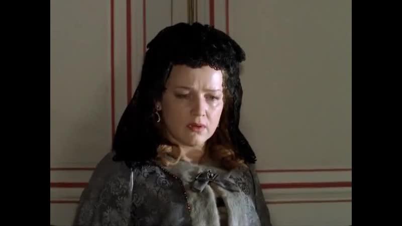 Тайны дворцовых переворотов Фильм 1 - Завещание императора (2000)