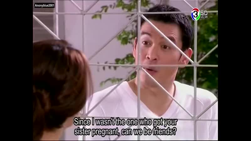 TH E03 Sapai Glai Peun Tiang 2009