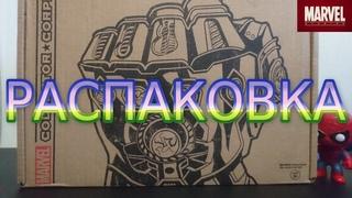Распаковка коллекционного бокса по Мстителям 3: ВБ от Marvel Collector Corps+бонус Funko Pop