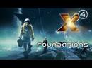 X4 Foundations~X4X Freaks~Episode 82